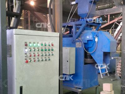 Компанией СибЛитКом в феврале 2015-го года была произведена поставка и запуск ручного смесителя ХТС
